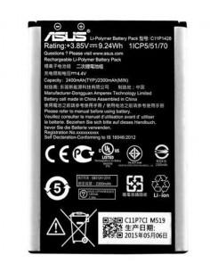 Аккумулятор C11P1428 для Asus Zenfone 2 ZE500KL