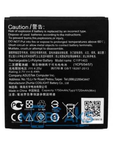 Аккумулятор C11P1403 для Asus Zenfone 4.5