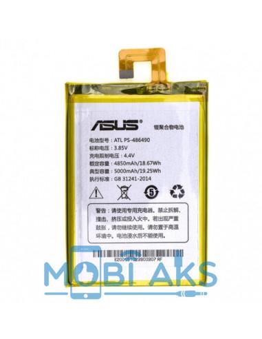 Аккумулятор PS-486490 для Asus Zenfone Max