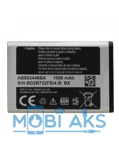 Аккумулятор для телефона Samsung C5212