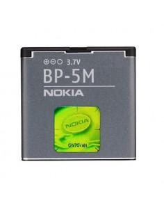 Аккумулятор для Nokia BP-5M (Nokia 6500 slide, Nokia 7390, Nokia 8600 Luna)