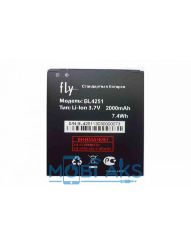 Аккумулятор BL4251 ( 2000 мАч ) для Fly Horizon 2
