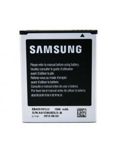 Аккумулятор для телефона Samsung i8190/i8160/s7562