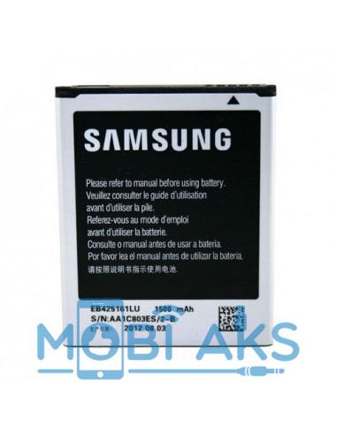 Аккумулятор Samsung i8160 Galaxy Ace 2 (EB425161LU)