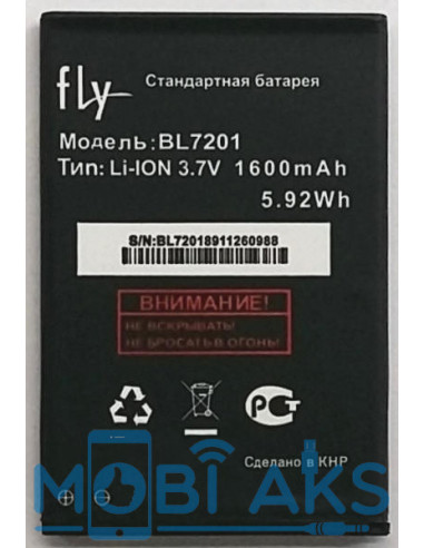 Аккумулятор BL7201 для Fly IQ445 Genius