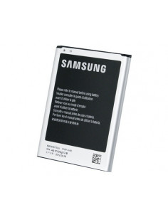Аккумулятор для телефона Samsung GT-N7100 Galaxy Note II 3100 мАч
