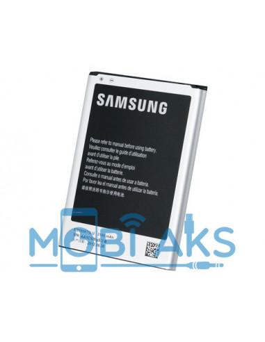 Аккумулятор Samsung Galaxy Note 2 N7100 (3100 мАч)