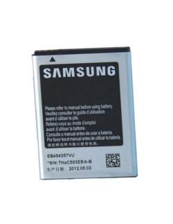 Аккумулятор EB454357VU для Samsung S5360