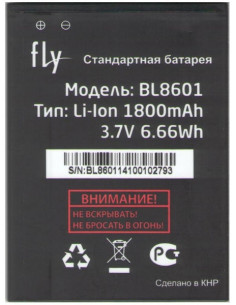Аккумулятор BL8601 для Fly IQ4505 ERA Life 7