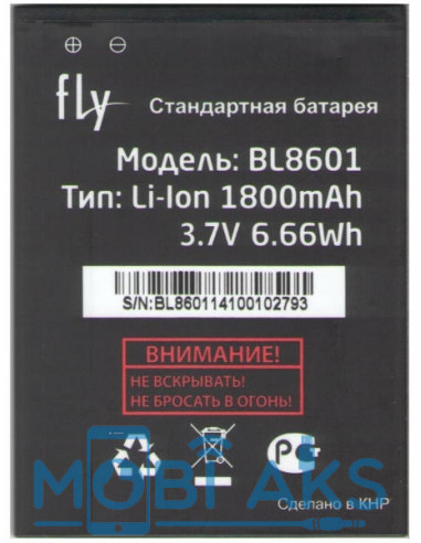 Аккумулятор BL8601 для Fly IQ4505 ERA Life 7