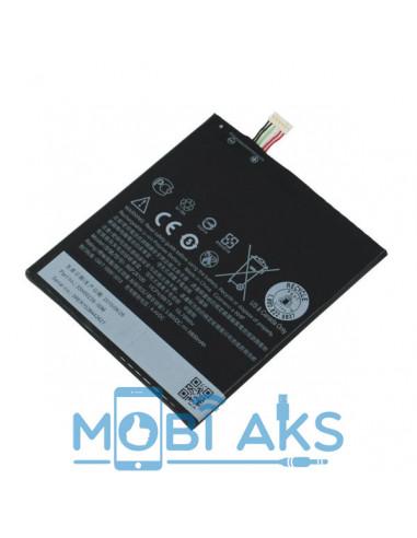 Аккумулятор BOPJX100 для HTC Desire E9