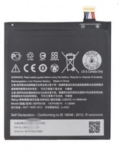 Аккумулятор B2PS5100 для HTC One X9 dual