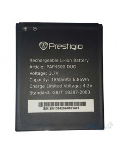 Аккумулятор PAP4500 для Prestigio 4500