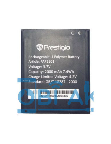 Аккумулятор PAP5501 для Prestigio 5501