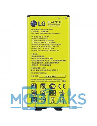 Аккумулятор BL-41ZH для LG L50