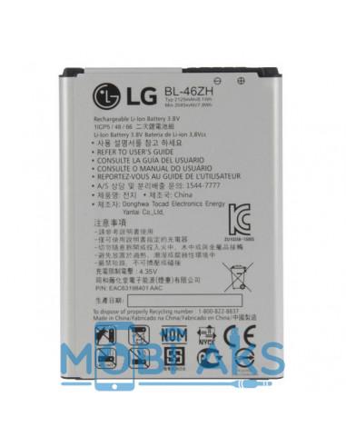 Аккумулятор BL-46ZH для LG K7