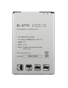 Аккумулятор BL-47TH для LG D837