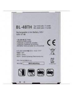 Аккумулятор BL-48TH для LG E988