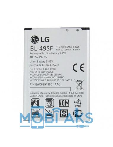 Аккумулятор BL-49SF для LG G4