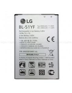 Аккумулятор BL-51YF для LG G4