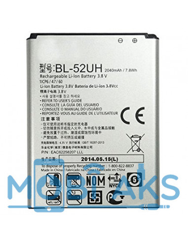 Аккумулятор BL-52UH для LG L70