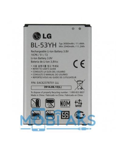 Аккумулятор BL-53YH для LG D690