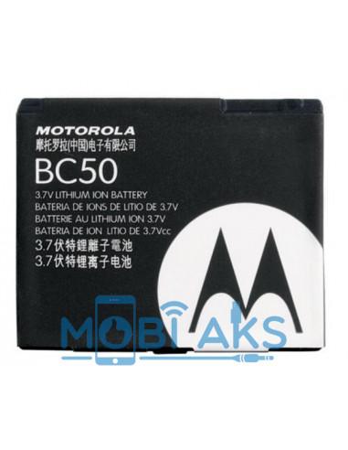 Аккумулятор BC50 для Motorola L2