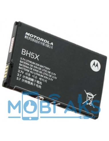 Аккумулятор BH5X для Motorola Droid X