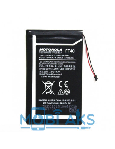 Аккумулятор FT40 для Motorola Moto E XT1526