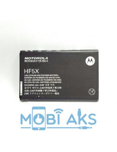 Аккумулятор HF5X для Motorola MB525