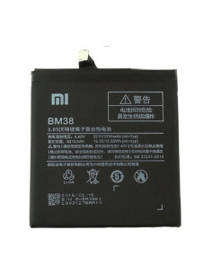 Аккумулятор BM38 для Xiaomi Mi4S