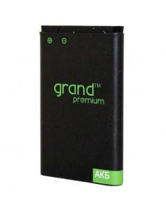 Аккумулятор Grand Premium BL-51YF для LG G4 (H818P)