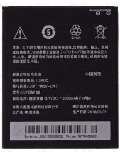 Аккумулятор BOPBM100 для HTC Desire 616 dual