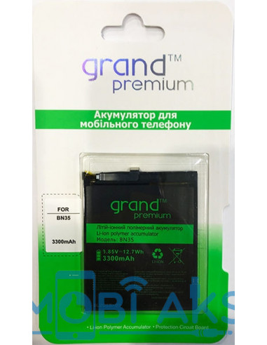 Аккумулятор Grand Premium BN35 для Xiaomi Redmi 5 (3300 мАч)