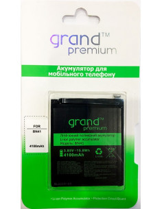 Аккумулятор Grand Premium BN41 для Xiaomi Redmi Note 4 (4100 мАч)