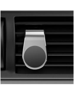 Автомобильный держатель магнитный Magnetic CT318