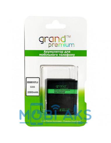 Аккумулятор Samsung I8552 / G355 (EB585157LU) Grand Premium 2000 мАч