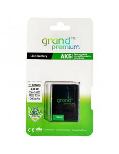 Аккумулятор EB424255VU для Samsung S3850 Grand Premium (1000 мАч)
