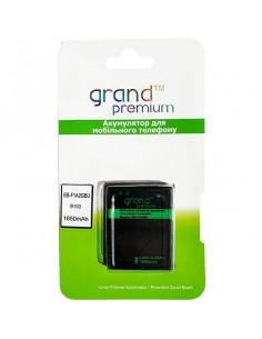 Аккумулятор Samsung Galaxy S 2 i9100 (EB-F1A2GBU) Grand Premium