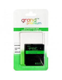 Аккумулятор Samsung G530 Galaxy Grand Prime (EB-BG530CBC) Grand Premium (2600 мАч)