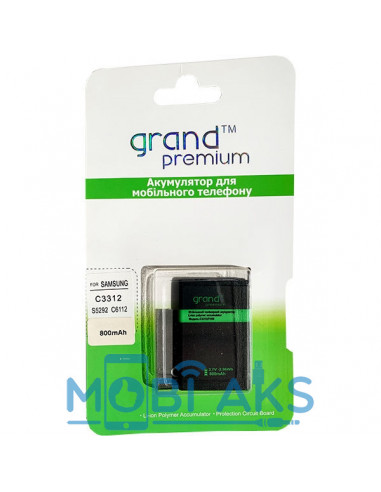Аккумулятор Samsung AB463651B (S3650 / C3312 / S5610 / L700) Grand Premium (960 мАч)