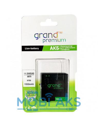 Аккумулятор Grand Samsung Galaxy S Advance (EB535151VU)