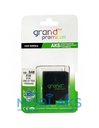 Аккумулятор EB484659VU для Samsung i8150 / S8600 Grand Premium (1500 мАч)