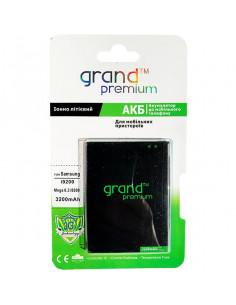 Аккумулятор B700BC на Samsung Galaxy Mega 6.3 i9200 Grand Premium (3200 мАч)