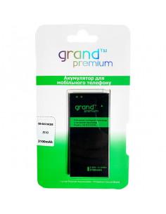 Аккумулятор Grand Premium EB-BJ510CBE / EB-BJ510CBC Samsung Galaxy J510F