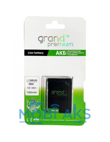 Аккумулятор Grand EB464358VU Samsung S5830 / S5660 / S6102 / S7500