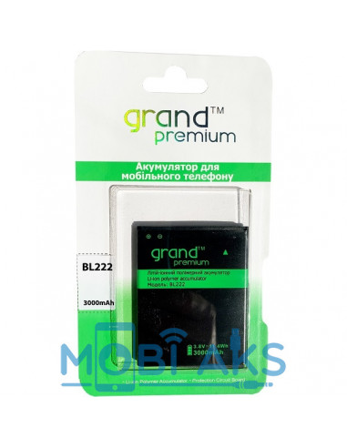 Аккумулятор Lenovo BL222 Grand Premium (3000 мАч)