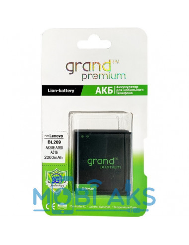 Аккумулятор Lenovo BL209 Grand Premium