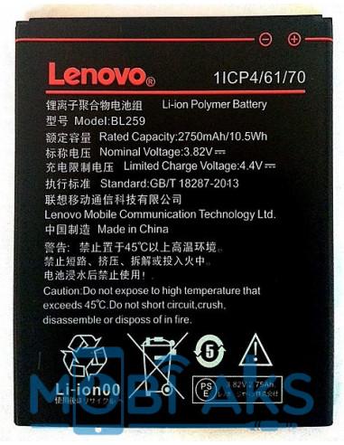 Аккумулятор Lenovo BL259 (Vibe K5/K5+/K5 Note/K5 Note Pro)