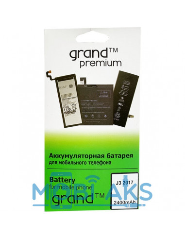 Аккумулятор Samsung J330F Galaxy J3 2017 (EB-BJ330ABE) Grand Premium